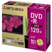 VHR12DG10H5 [録画用DVD-R 120分 1-8倍速 CPRM対応 10枚]