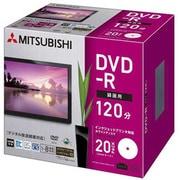 VHR12DP20H5 [録画用DVD-R 120分 1-8倍速 CPRM対応 20枚 インクジェットプリンタ対応]