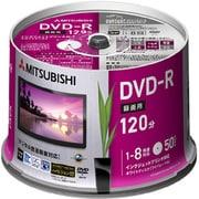 VHR12DP50H5 [録画用DVD-R 120分 1-8倍速 CPRM対応 50枚 インクジェットプリンタ対応]