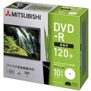 VHR12HP10H5 [録画用DVD-R 120分 1-8倍速 10枚 インクジェットプリンタ対応]
