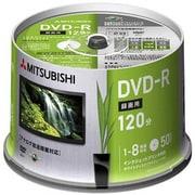 VHR12HP50H5 [録画用DVD-R 120分 1-8倍速 50枚 インクジェットプリンタ対応]