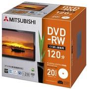 VHW12NP20H5 [録画用DVD-RW 120分 1-2倍速 CPRM対応 20枚 インクジェットプリンタ対応]