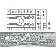 技MIX地上航行模型シリ-ズ 戦艦大和ディテールアップパーツセット [パワーアップパーツ]