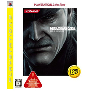 メタルギアソリッド4 -GUNS OF THE PATRIOTS- (PLAYSTATION3 the Best) [PS3ソフト]