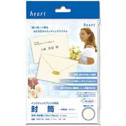 YUP170 [IJ洋1封筒 ホワイト(シール付)]