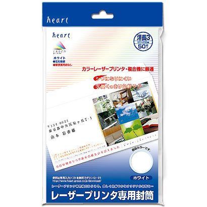 YWP982 [レーザー専用封筒 洋長3 ホワイト (50)]