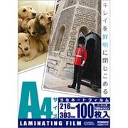 LAM-FA41003 [ラミフィルム A4サイズ 100ミクロン 100枚]