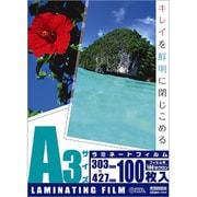 LAM-FA31003 [ラミフィルム A3サイズ 100ミクロン 100枚]