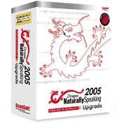 Dragon NaturallySpeaking (ドラゴンスピーチ) 2005 Upgrade [Windowsソフト]