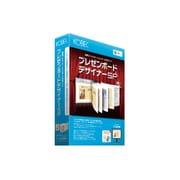 プレゼンボードデザイナーSP [Windows]