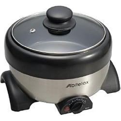 APN17G-ST [グリル鍋 シルバー/ブラック 電気ミニプレートグリル鍋]