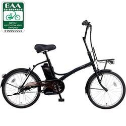 BE-ENCS03B [電動アシスト自転車(20型) ピュアブラック SugarDrop(シュガードロップ)]