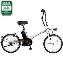 BE-ENCS03F [電動アシスト自転車(20型) ココモミルク SugarDrop(シュガードロップ)]