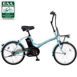 BE-ENCS03V [電動アシスト自転車(20型) シュガーブルー SugarDrop(シュガードロップ)]
