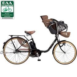 BE-ENMS63B [電動アシスト自転車(前22型/後26型) ピュアブラック リチウムビビ・チャイルド スペシャルデザイン]