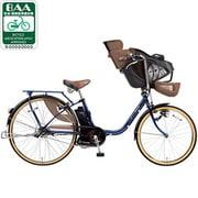 BE-ENMS63V [電動アシスト自転車(前22型/後26型) USブルー リチウムビビ・チャイルド スペシャルデザイン]