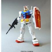 HCM-Pro 01-04 RX-78-2 ガンダムアニメカラー
