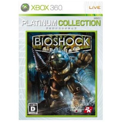BIOSHOCK(バイオショック)プラチナコレクション [Xbox360ソフト]