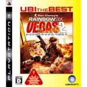 レインボーシックス ベガス2(UBI THE BEST) [PS3ソフト]