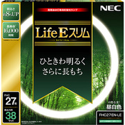 FHC27EN-LE [丸形スリム管蛍光灯 Life Eスリム 3波長形昼白色 27形(38W)]