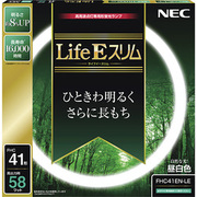 FHC41EN-LE [丸形スリム管蛍光灯 Life Eスリム 3波長形昼白色 41形(58W)]