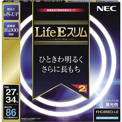 FHC86ED-LE [丸形スリム管蛍光灯 Life Eスリム 3波長形昼光色 27形+34形(38W+48W) 各1本入]
