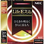 FHC86EL-LE [丸形スリム管蛍光灯 Life Eスリム 3波長形電球色 27形+34形(38W+48W) 各1本入]