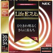 FHC114EL-LE [丸形スリム管蛍光灯 Life Eスリム 3波長形電球色 20形+27形+34形(28W+38W+48W) 各1本入]