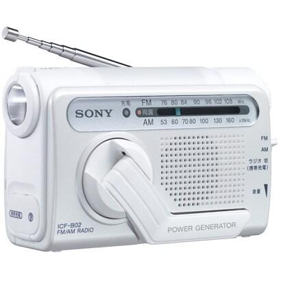 ICF-B02 W [FM/AMポータブルラジオ ホワイト]