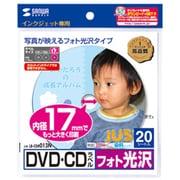 LB-CDR013N [インクジェットフォト光沢DVD/CDラベル 内径17mm フォト光沢 20シート]