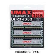 Cetus TCDDR3-3GB-1333 [DDR3-1333 1GB×3枚組 自作パソコン用メモリ]