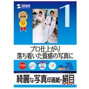 JP-EP4NA4 [インクジェット写真印画紙 絹目 特厚 A4 20枚]