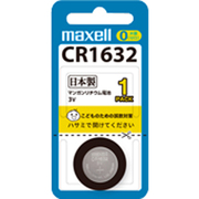 CR1632.1BS B [リチウムコイン電池 1個パック]