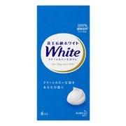 花王石鹸ホワイト 普通サイズ [6個箱]