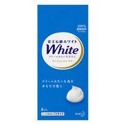 花王石鹸ホワイト バスサイズ [6個箱]