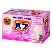 ミルキー ホワイトローズの香り 20錠入 [入浴剤(錠剤タイプ)]
