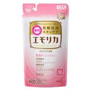 薬用スキンケア入浴液 フローラルの香り [つめかえ用]