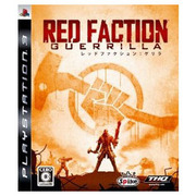 Red Faction:Guerrilla(レッドファクション ゲリラ) [PS3ソフト]
