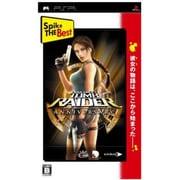 トゥームレイダー:アニバーサリー(Spike The Best) [PSPソフト]