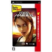 トゥームレイダー:レジェンド(Spike The Best) [PSPソフト]