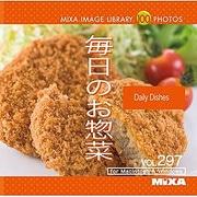 MIXA IMAGE LIBRARY Vol.297 毎日のお惣菜 [Windows/Mac]