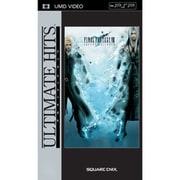 アルティメットヒッツ ファイナルファンタジーVII アドベントチルドレン UMD VIDEO for PSP [PSPソフト]