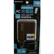 OWL-ACCC1FM(CB) [携帯電話専用AC充電器 FOMA対応 1.5m ショコラブラウン]