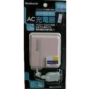 OWL-ACCC1FM(CP) [携帯電話専用AC充電器 FOMA対応 1.5m クリームピンク]