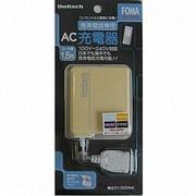 OWL-ACCC1FM(CY) [携帯電話専用AC充電器 FOMA対応 1.5m クリームイエロー]