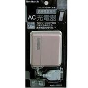 OWL-ACCC1SB(CP) [携帯電話専用AC充電器 Softbank対応 1.5m クリームピンク]