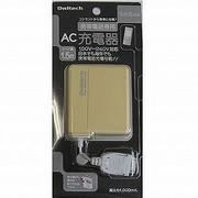 OWL-ACCC1SB(CY) [携帯電話専用AC充電器 Softbank対応 1.5m クリームイエロー]