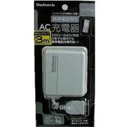 OWL-ACCC3SB(WH) [携帯電話専用AC充電器 Softbank対応 3m ホワイト]