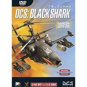 DCS:Black Shark 日本語簡易マニュアル付 英語版 [Windowsソフト]