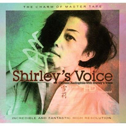 HDK2-143 [色-With Shirleys Voice]